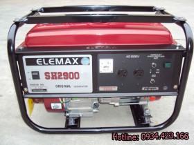 máy phát điện honda elemax sh2900ex