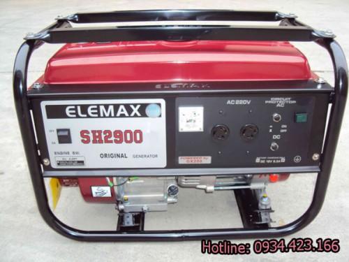 elemax-sh-2900ex1