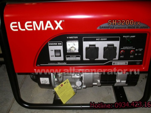 elemax-sh-3200ex4