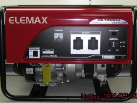 elemax-sh-4600ex1