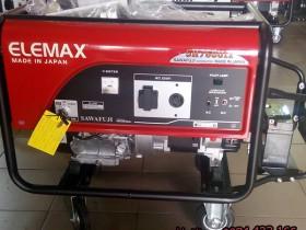 Máy phát điện Honda ELEMAX SH7600EX