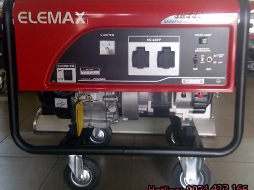 elemax_sh5300ex1