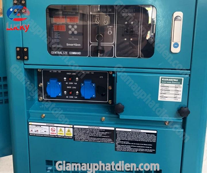 Máy Phát điện Kamastsu Kd 12000s (2) Min